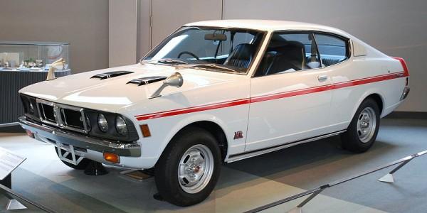 History Of Mitsubishi Group 2