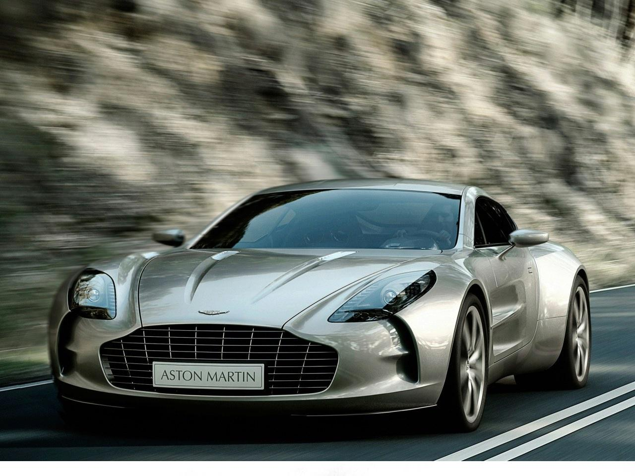 The 5 Most Expensive Cars