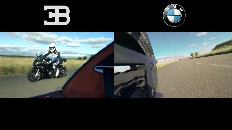Bugatti Vs S1000RR 1