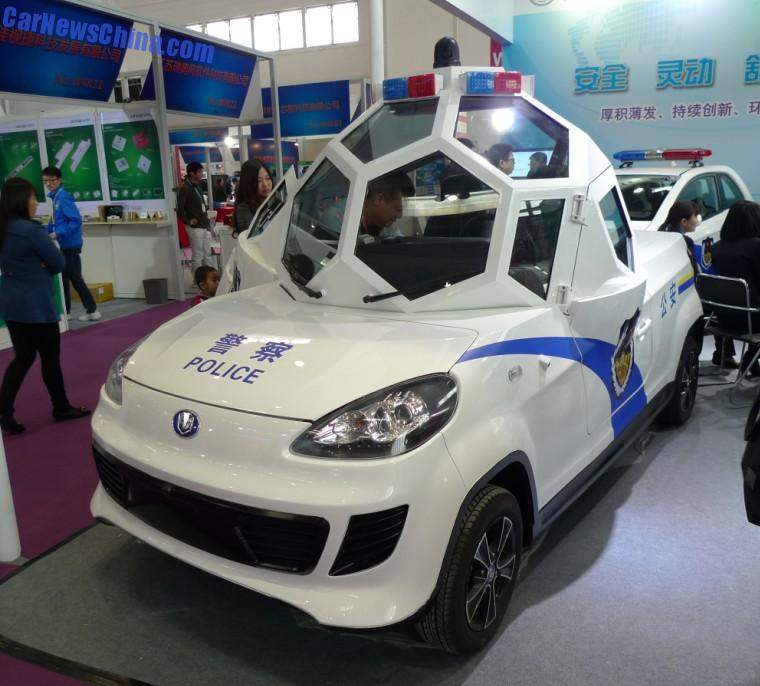 Zijing Qingyuan Armored Spherical Cabin Electric Patrol Vehicle