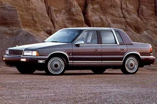 90s Cars - Weird Looking Cars - Chrysler Lebaron