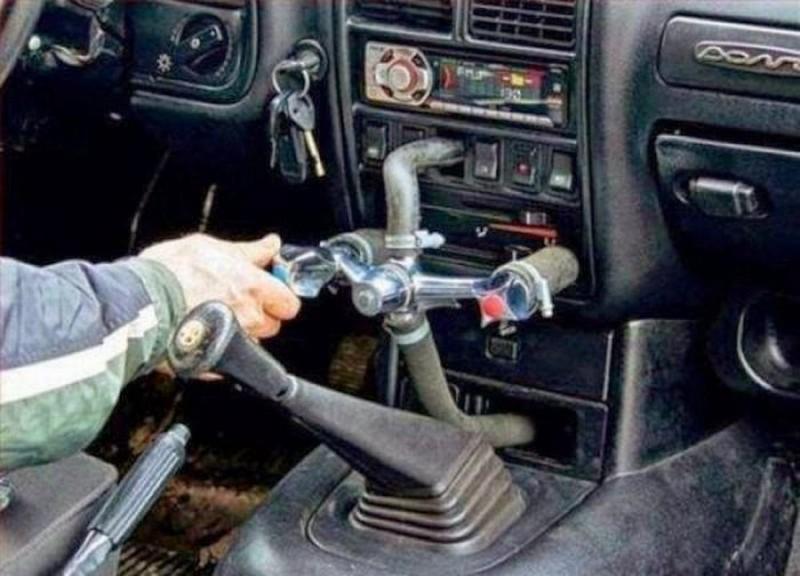 Faucet Car Controls