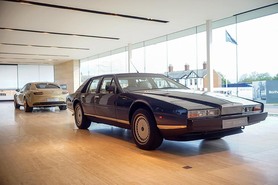 Aston_Martin_Lagonda