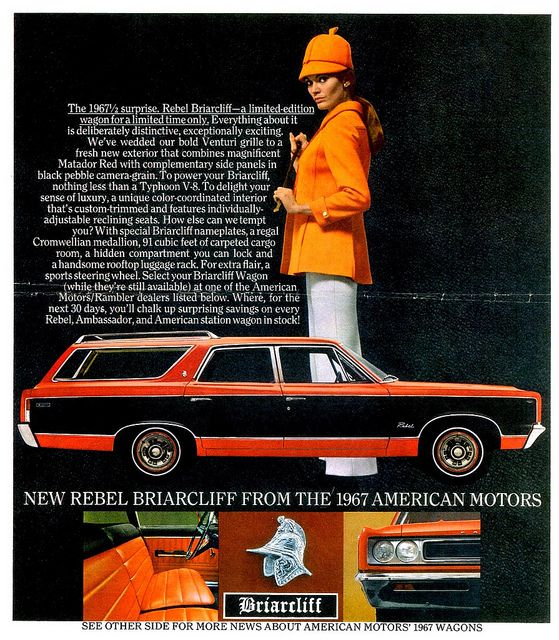 AMC car models - briarcliff