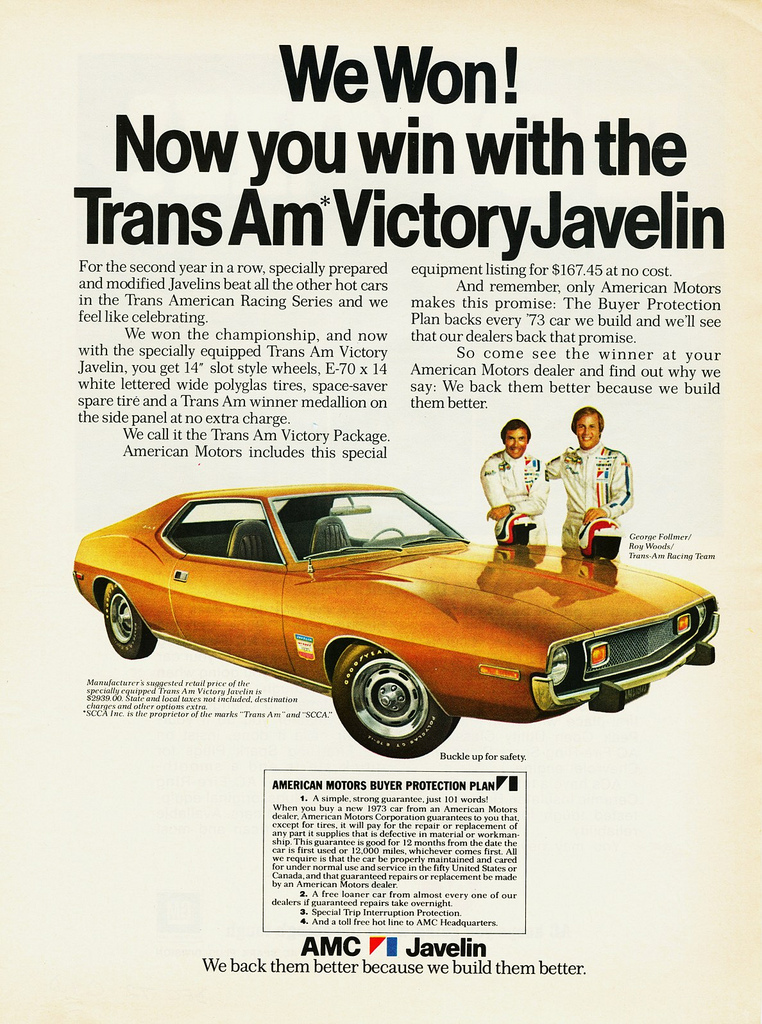 AMC car models - javelin-victory
