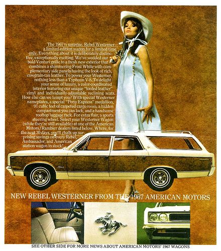 AMC car models - westerner