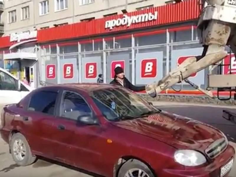 Russian Concrete