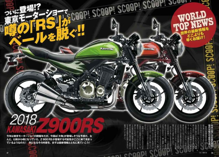 Kawasaki Z900RS 2018 2
