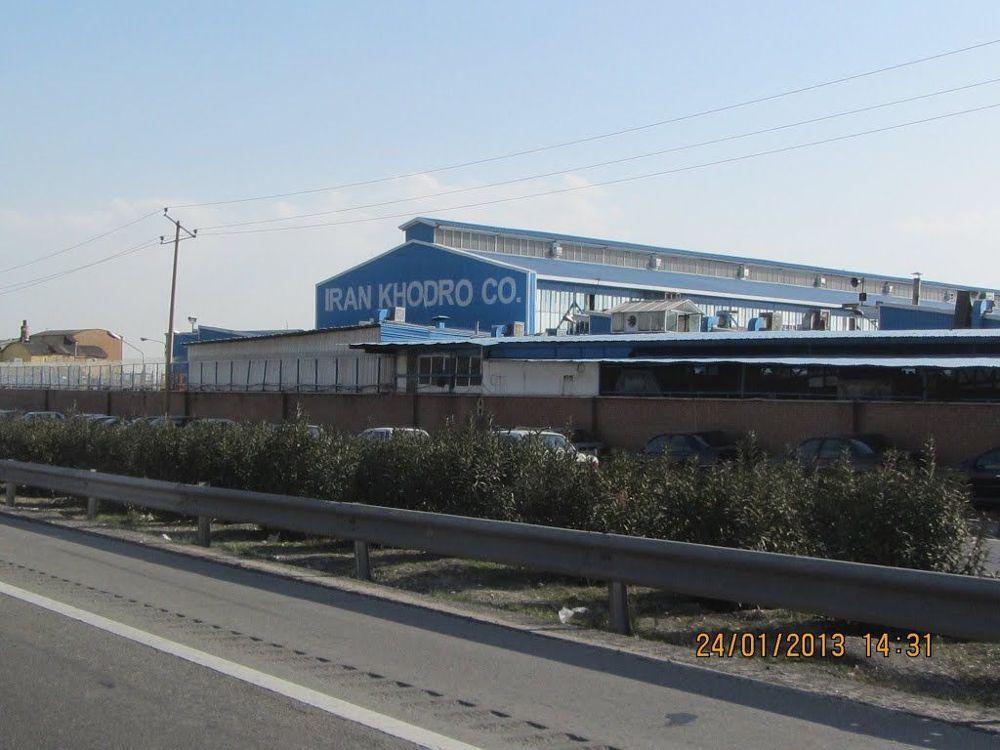 Iran Khodro Plant
