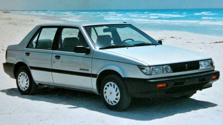 1985-1989 Sunburst
