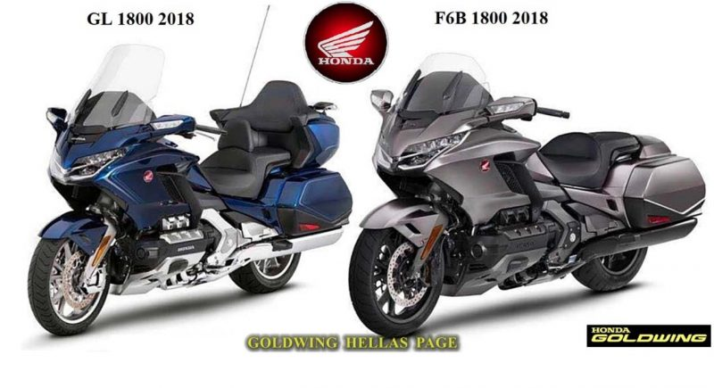 2018 Honda Gold Wing Leaked Images 3