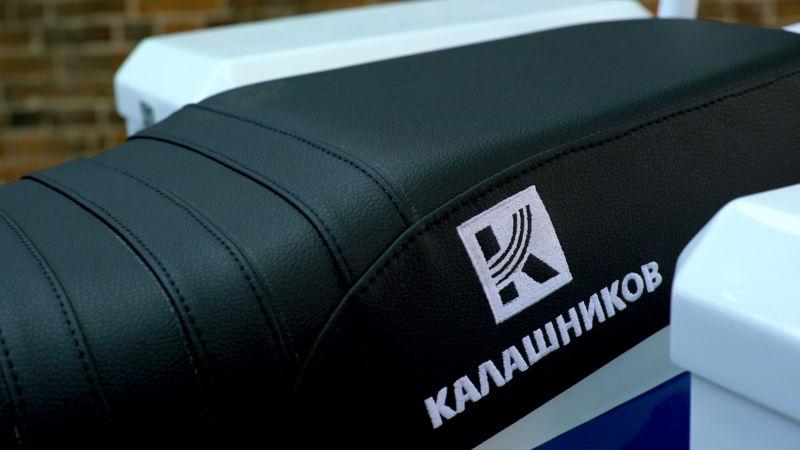 Kalashnikov Motorcycle 5