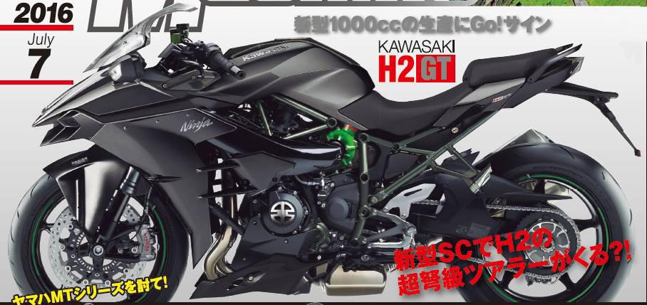 Kawasaki Ninja H2 GT Sports Tourer Rumor Gains Traction!