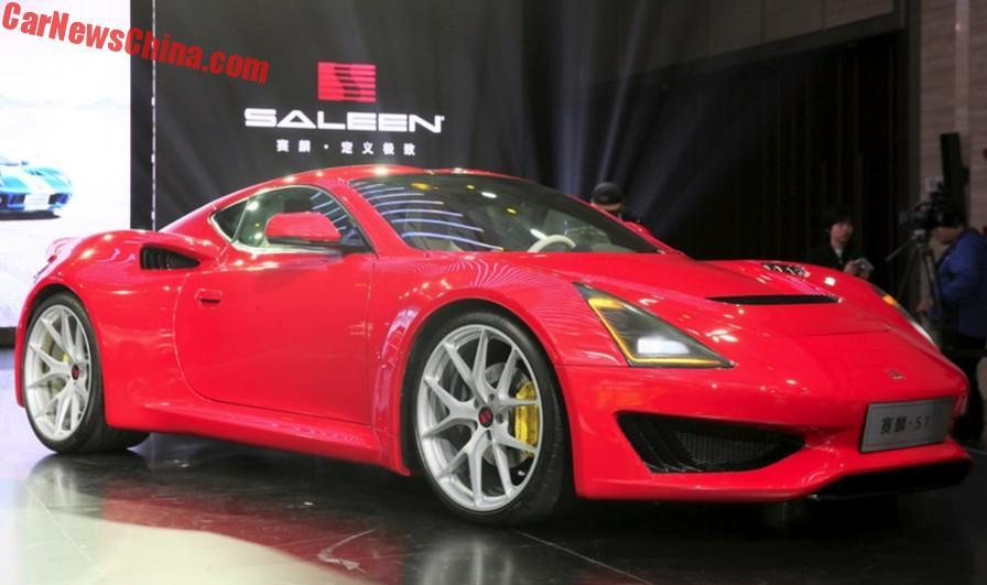 Red 2018 Saleen S1