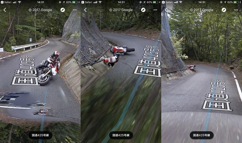 Google Street View Car Motorcycle Crash