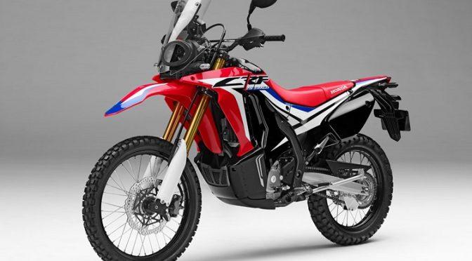 250cc Motorcycle - Honda 1