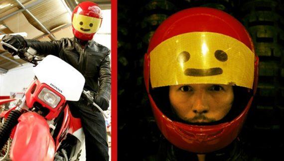 Lego Themed Helmet