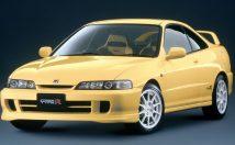1998 Integra Type R Honda JDM
