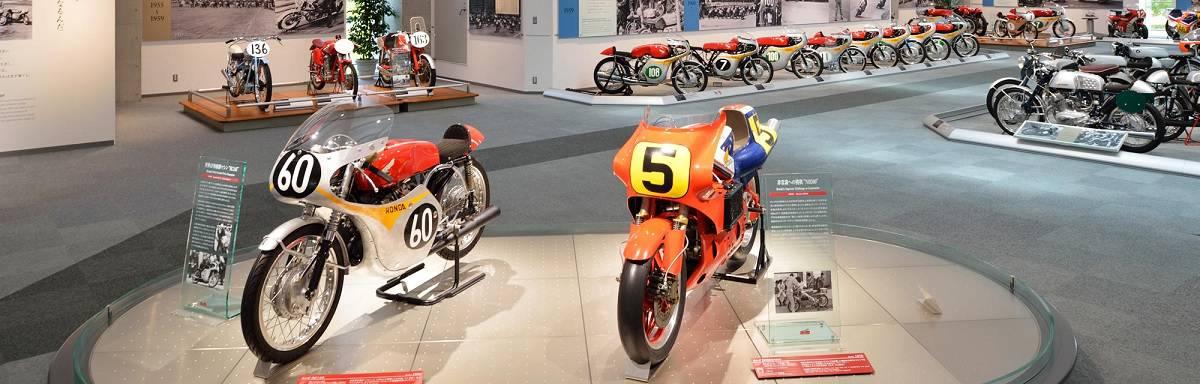 Honda Motorcycles - Museum Motegi