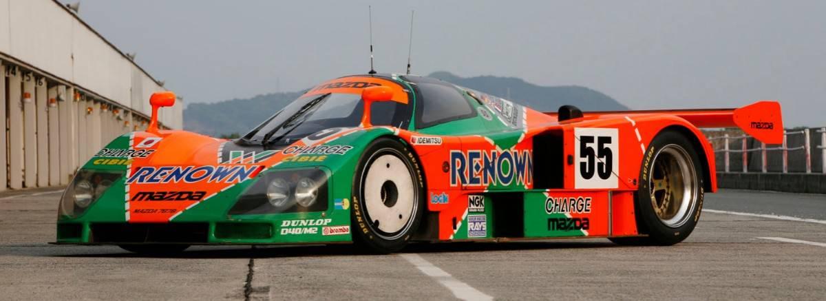 Mazda motorsports - 24 hours of Le mans