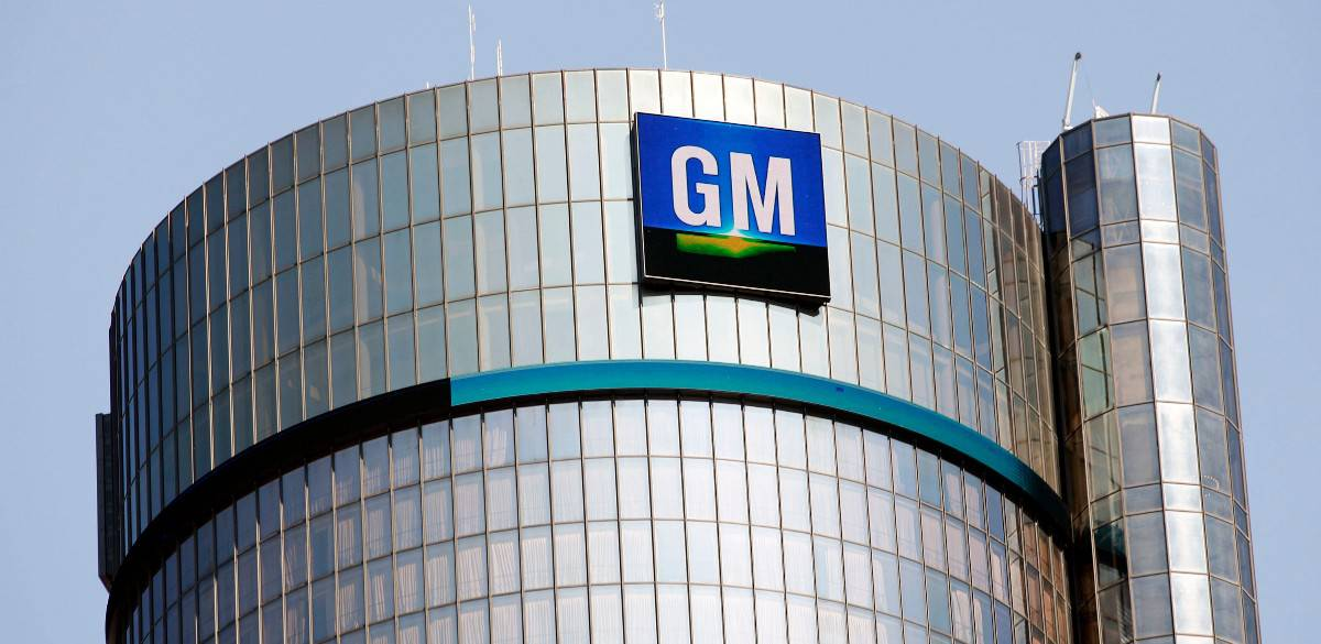GM headquarters Detroit MI