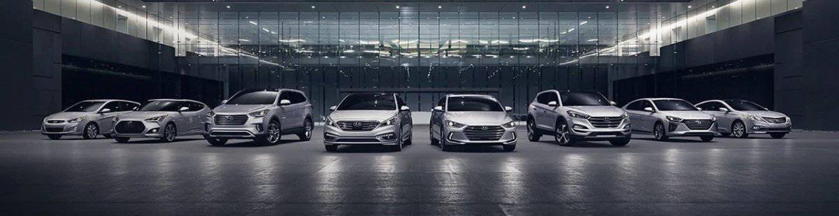 2017 Hyundai model lineup