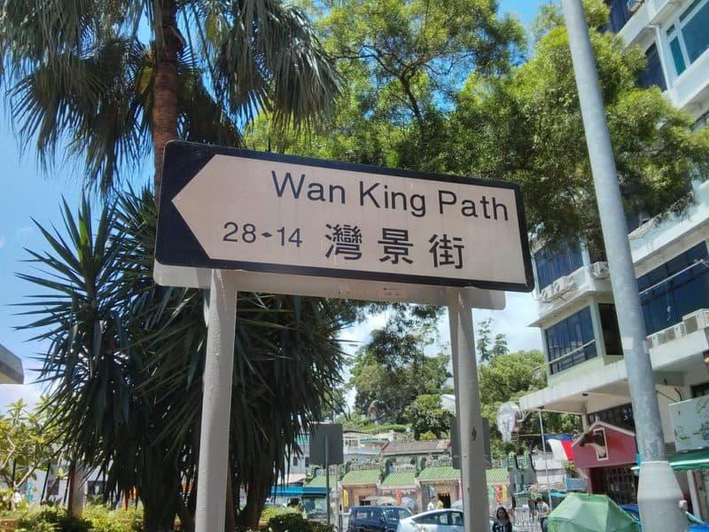 Wan King Path