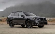 Subaru Outback is always among the best wagons money can buy